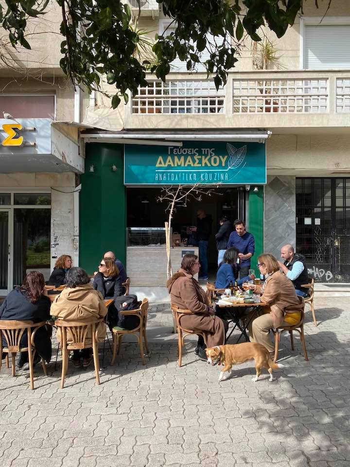 Za'Atar NGO opens a Syrian restaurant in Athens