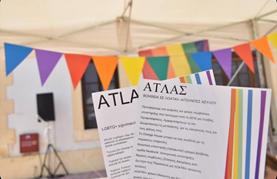 You are currently viewing Zaatar en el Orgullo de Atenas 2021